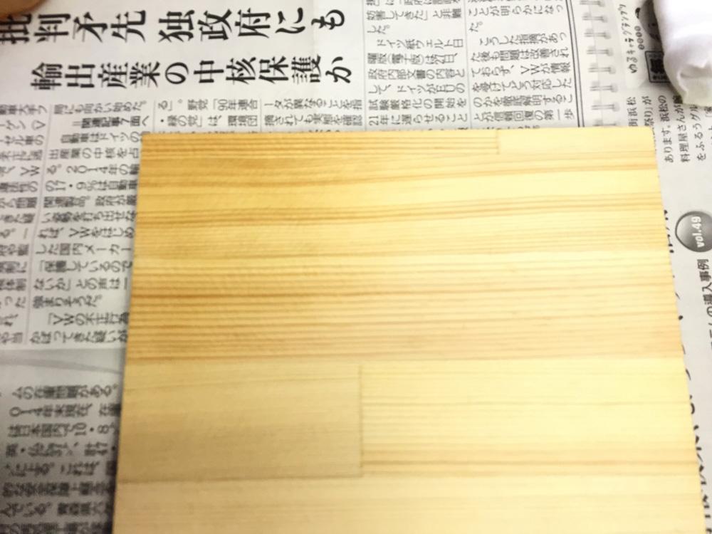 木工オイル仕上げ-集成材