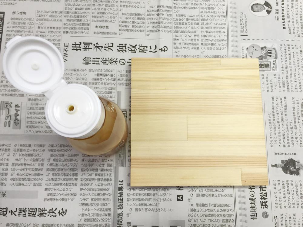 mokkou-wood-oil03