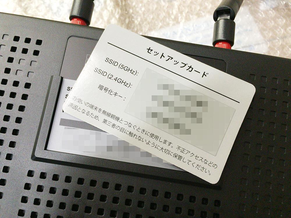 バッファローwxr-2533dhp2_無線ルーターレビュー