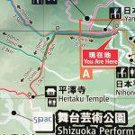 日本平ハイキングコース-ルート説明