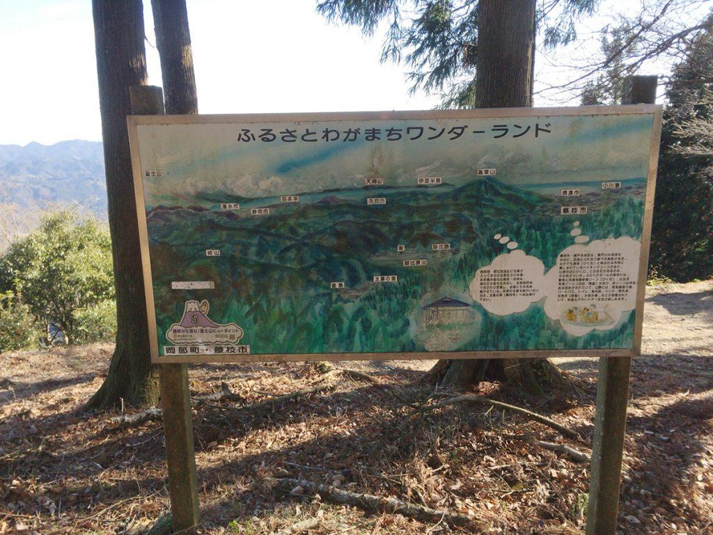 石谷山ハイキングコース 案内