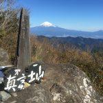 第一真富士山 頂上の標識
