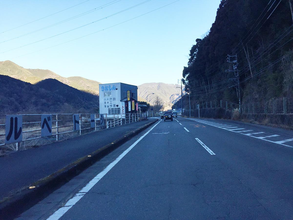 青笹山 アクセス