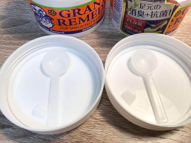並行輸入品と正規品の比較 グランズレメディ