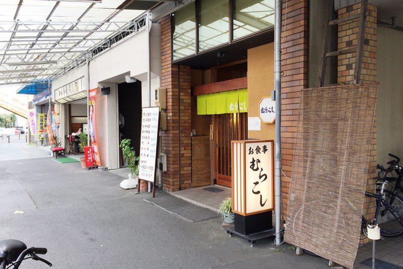 コスパOK!静岡のランチ・定食