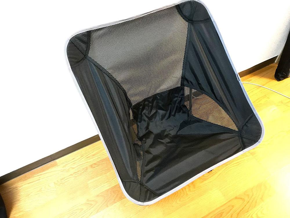 poncotan_chair