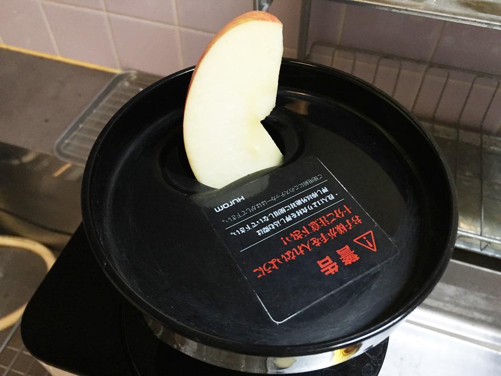 スロージューサー リンゴ投入