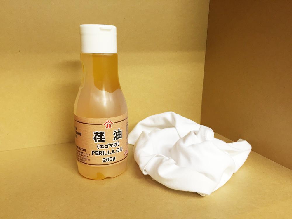 荏油(えごま油)でオイル仕上げ