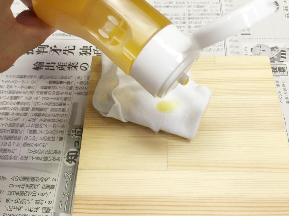 mokkou-wood-oil07