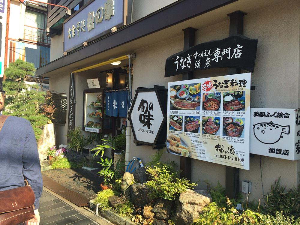 浜松-舘山寺