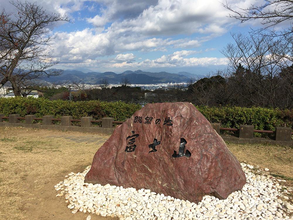 日本平ハイキングコース-記録写真