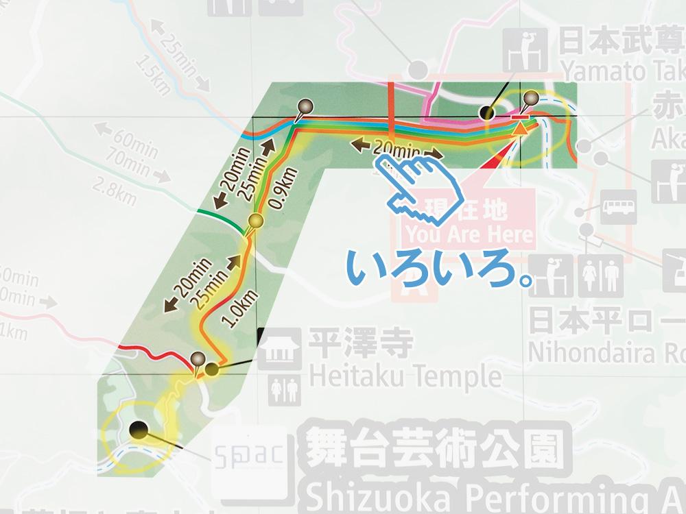 日本平ハイキングコース