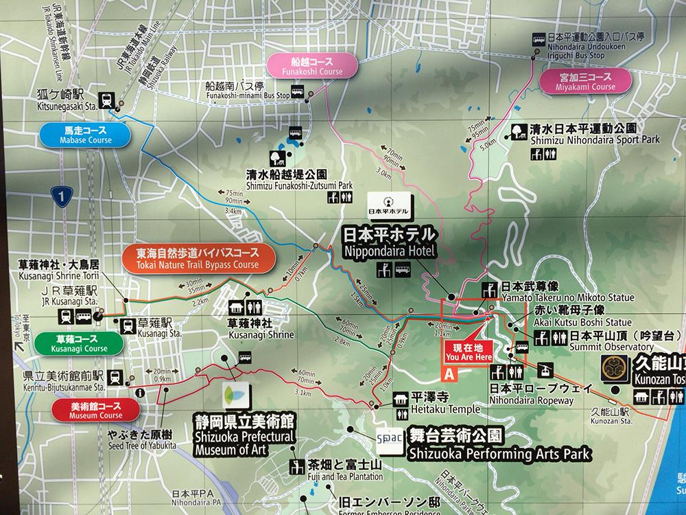 日本平ハイキングコース-案内板ルート説明
