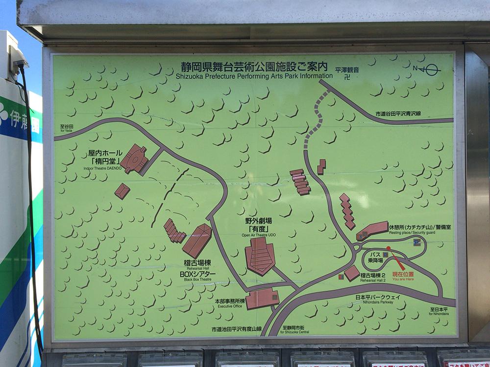 nihondaira-hikingcourse27