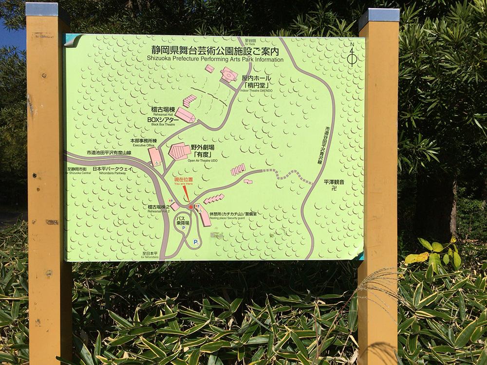 nihondaira-hikingcourse30