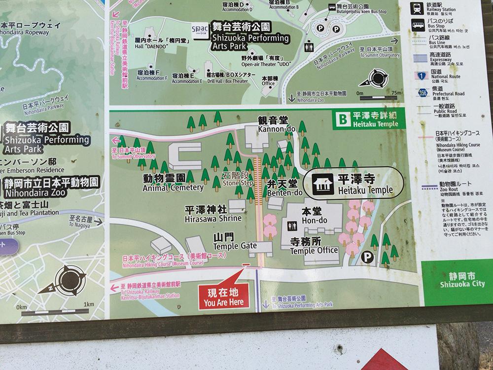 nihondaira-hikingcourse45