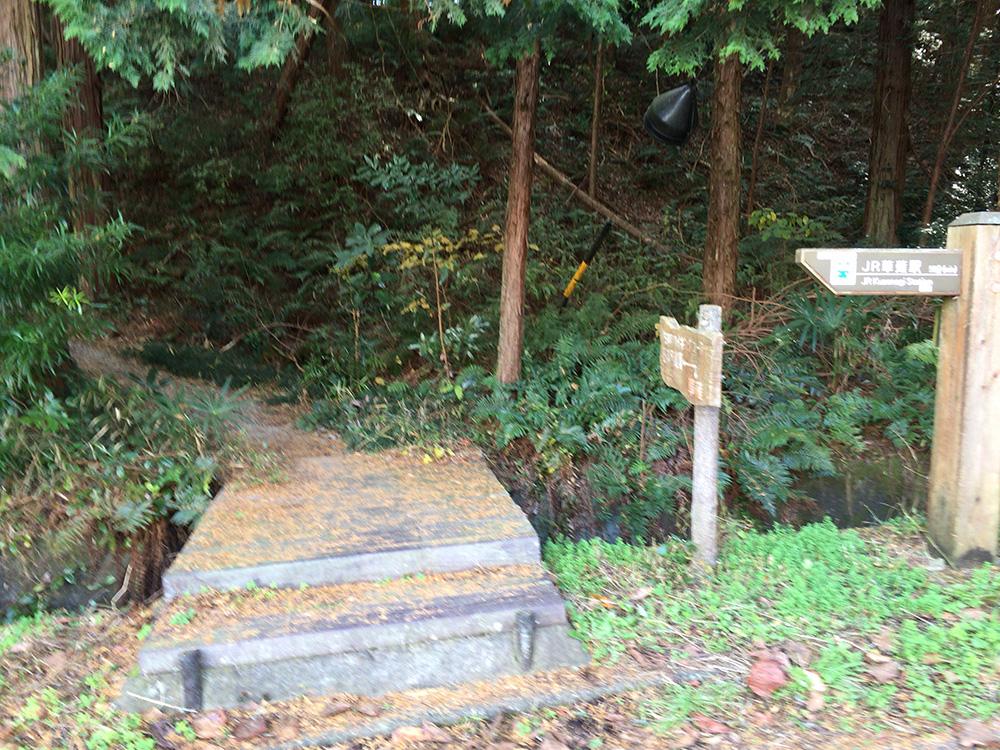 日本平ハイキングコース-看板
