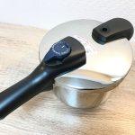 圧力鍋 3.5L クイックエコ H-5040の感想と購入レビュー&口コミ