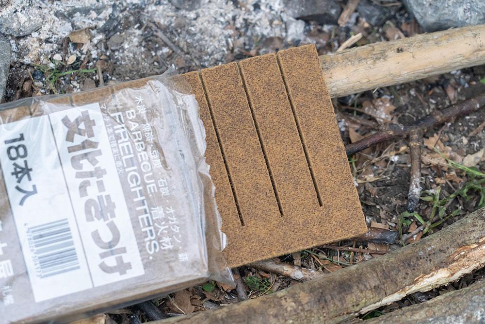 文化たきつけ キャンプ初心者ならこの着火剤を使っておけ!